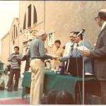 Principali riconoscimenti anni '70